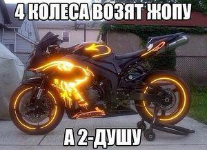 post-18087-0-34977900-1421981223_thumb.jpg