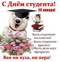 post-18087-0-92466000-1422166761_thumb.jpg