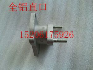 post-16373-0-83339300-1453730224_thumb.jpg