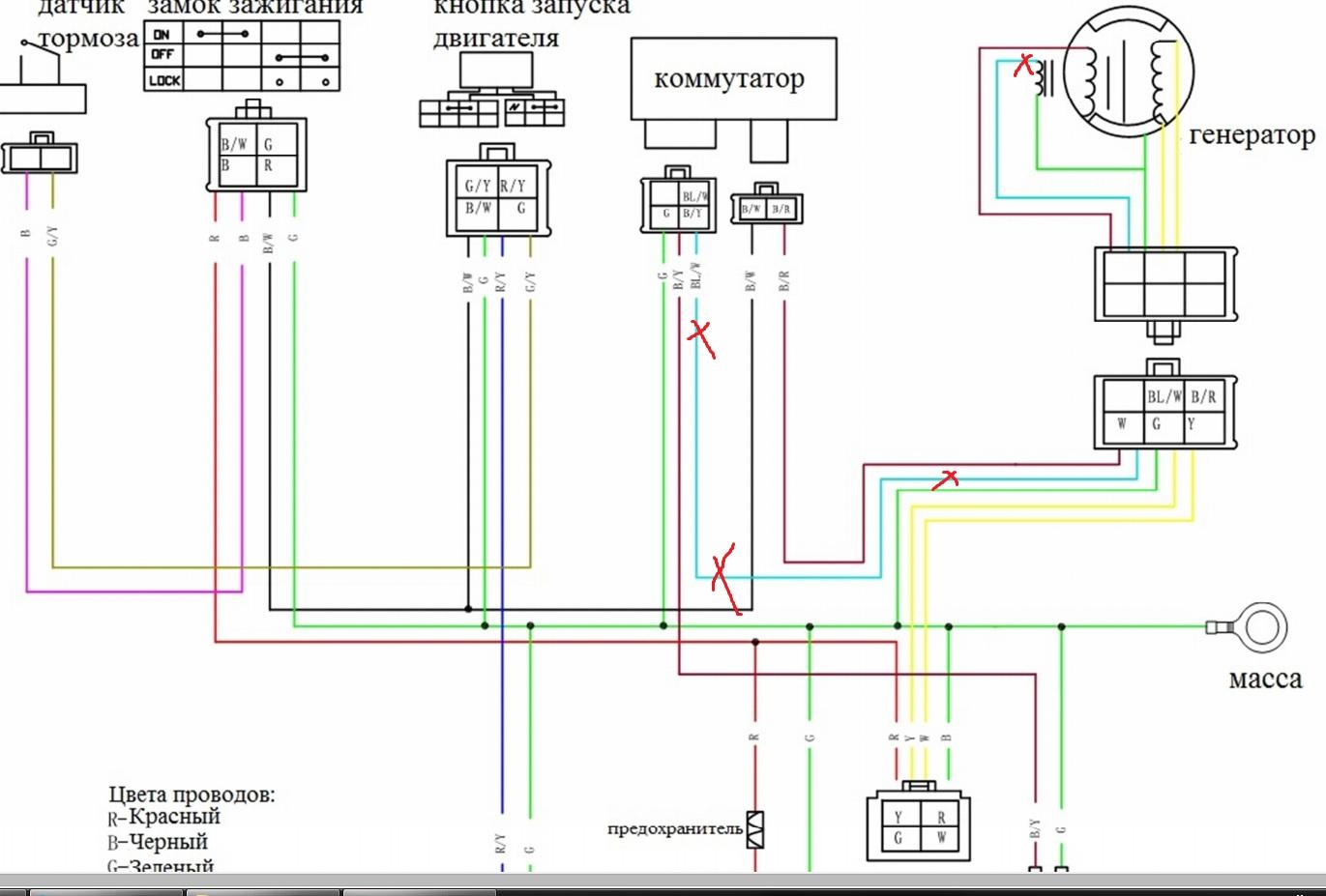 Схема проводки ттр 250