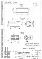 post-11394-0-19592200-1427281063_thumb.jpg