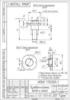 post-11394-0-49513500-1426777801_thumb.jpg