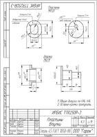 post-11394-0-51784000-1426876739_thumb.jpg