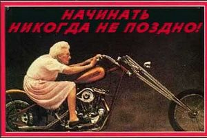 post-1930-1290640531_thumb.jpg