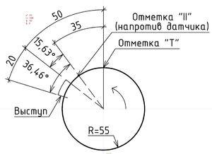 1.thumb.JPG.e9aed36c2ace0cc28930b6c5a3e41a5a.JPG