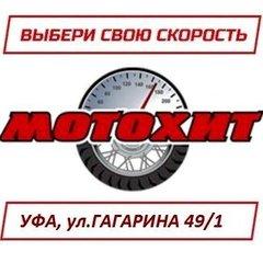 moto-hit