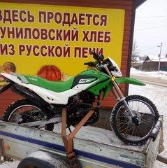Moto44_Kadiy