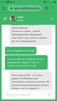 Screenshot_20201119-091427_Chrome.jpg