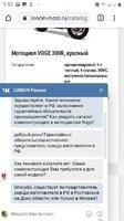 Screenshot_20201119-095300_Chrome.jpg