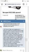 Screenshot_20201119-095320_Chrome.jpg