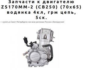 image.thumb.png.ffff0f5848a52c991e7aecb5800da909.png