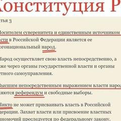 Петрович6755